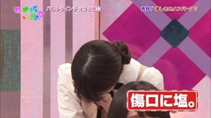 140209 Nogizaka46 – Nogizakatte Doko ep121.ts - 00188