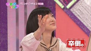 140209 Nogizaka46 – Nogizakatte Doko ep121.ts - 00208