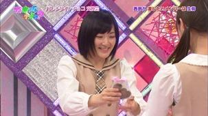 140209 Nogizaka46 – Nogizakatte Doko ep121.ts - 00234