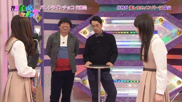 140209 Nogizaka46 – Nogizakatte Doko ep121.ts - 00264