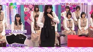 140209 Nogizaka46 – Nogizakatte Doko ep121.ts - 00270