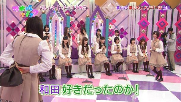140209 Nogizaka46 – Nogizakatte Doko ep121.ts - 00277