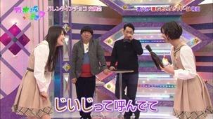 140209 Nogizaka46 – Nogizakatte Doko ep121.ts - 00285