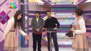 140209 Nogizaka46 – Nogizakatte Doko ep121.ts - 00295