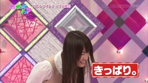 140209 Nogizaka46 – Nogizakatte Doko ep121.ts - 00297