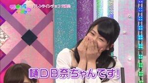 140209 Nogizaka46 – Nogizakatte Doko ep121.ts - 00301