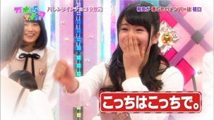 140209 Nogizaka46 – Nogizakatte Doko ep121.ts - 00306