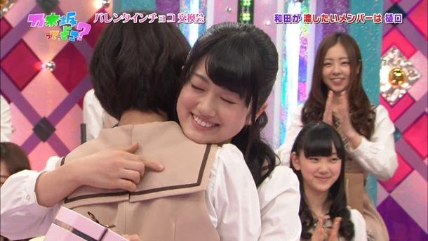 140209 Nogizaka46 – Nogizakatte Doko ep121.ts - 00308