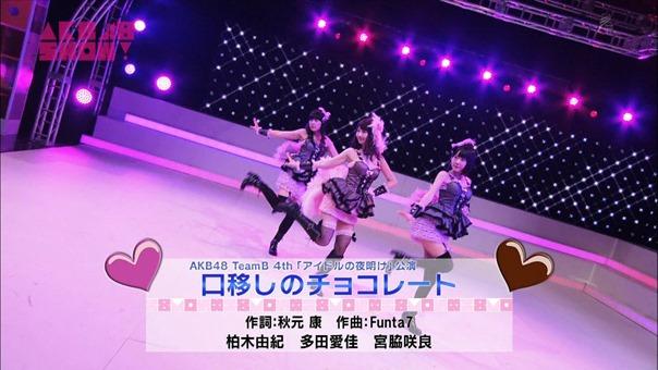 140215 AKB48 SHOW! ep17.ts - 00052