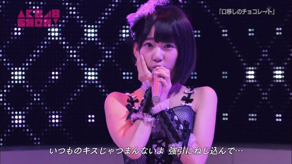 140215 AKB48 SHOW! ep17.ts - 00117