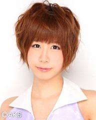 280px-B-oya_sizuka