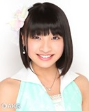 280px-Ken-hashimoto_hikari