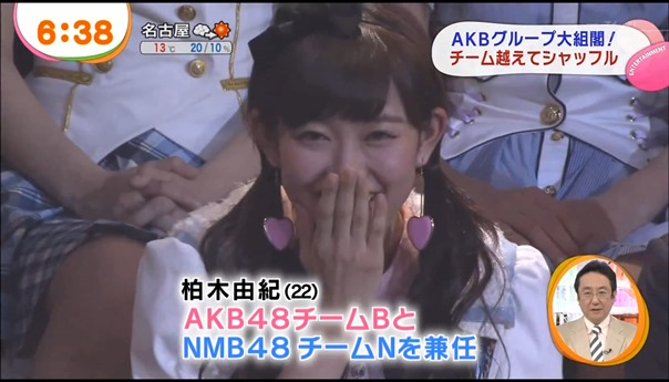 AKB48グループ 大組閣祭り - YouTube.mp4 - 00007