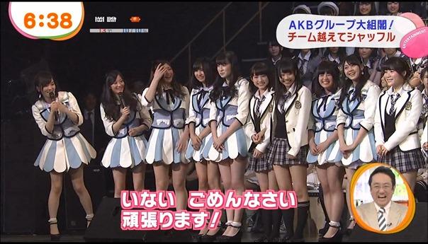 AKB48グループ 大組閣祭り - YouTube.mp4 - 00012