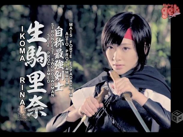 Nogizaka 46 - Tsuki no Ookisa.mp4_snapshot_00.29_[2014.02.01_03.47.59]