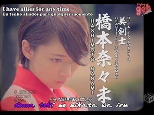 Nogizaka 46 - Tsuki no Ookisa.mp4_snapshot_00.40_[2014.02.01_03.48.25]