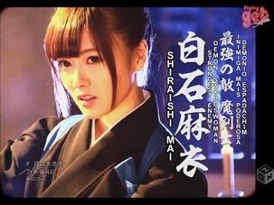 Nogizaka 46 - Tsuki no Ookisa.mp4_snapshot_01.20_[2014.02.01_03.52.57]