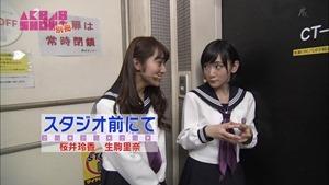 140301 AKB48 SHOW! ep19 (Nogizaka46 SHOW!).mp4 - 00000
