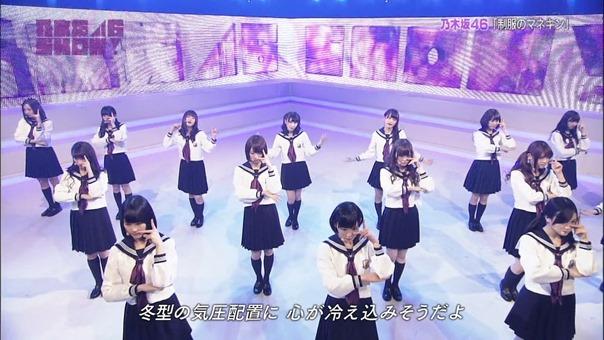 140301 AKB48 SHOW! ep19 (Nogizaka46 SHOW!).mp4 - 00014