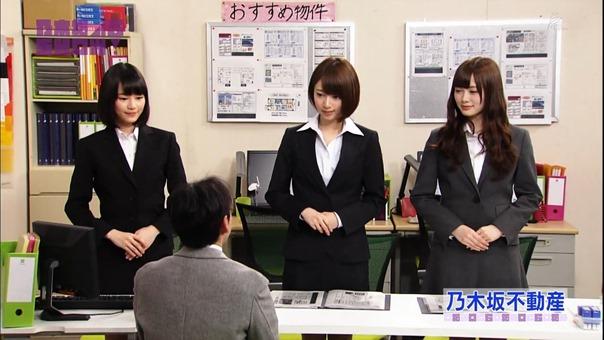 140301 AKB48 SHOW! ep19 (Nogizaka46 SHOW!).mp4 - 00039
