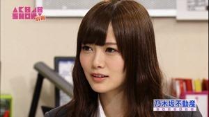 140301 AKB48 SHOW! ep19 (Nogizaka46 SHOW!).mp4 - 00048