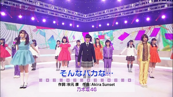 140301 AKB48 SHOW! ep19 (Nogizaka46 SHOW!).mp4 - 00050