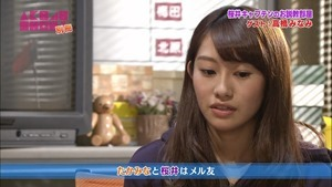140301 AKB48 SHOW! ep19 (Nogizaka46 SHOW!).mp4 - 00070