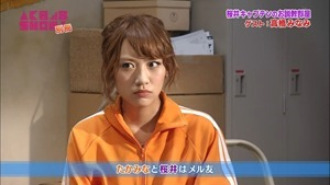 140301 AKB48 SHOW! ep19 (Nogizaka46 SHOW!).mp4 - 00071