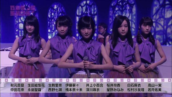 140301 AKB48 SHOW! ep19 (Nogizaka46 SHOW!).mp4 - 00079