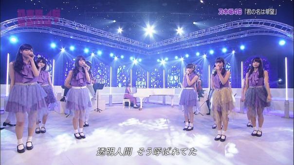 140301 AKB48 SHOW! ep19 (Nogizaka46 SHOW!).mp4 - 00085