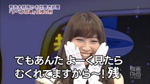 140317 Ariyoshi AKB Kyowakoku ep187.ts - 00027