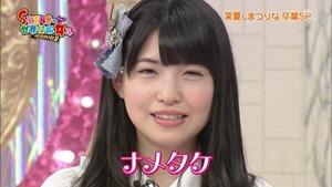 [2014-03-19]SKE48 no sekai seifuku joshi Season 2 [CTV][MPEG-TS].ts - 00013
