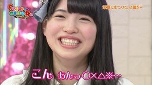 [2014-03-19]SKE48 no sekai seifuku joshi Season 2 [CTV][MPEG-TS].ts - 00015