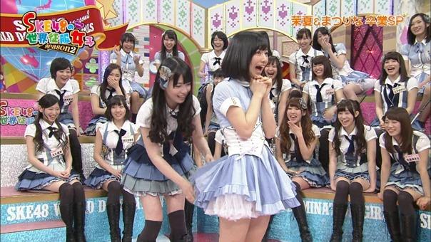[2014-03-19]SKE48 no sekai seifuku joshi Season 2 [CTV][MPEG-TS].ts - 00035