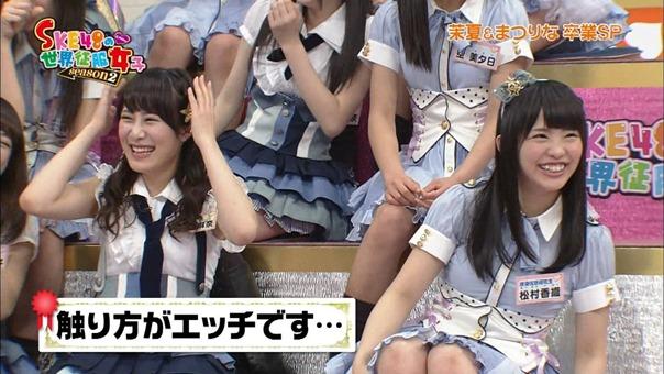 [2014-03-19]SKE48 no sekai seifuku joshi Season 2 [CTV][MPEG-TS].ts - 00039