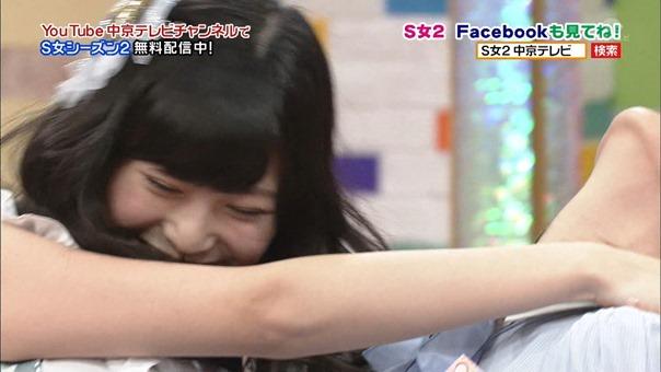 [2014-03-19]SKE48 no sekai seifuku joshi Season 2 [CTV][MPEG-TS].ts - 00064