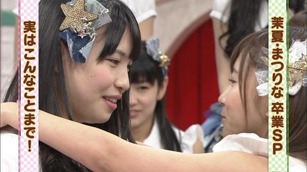 [2014-03-19]SKE48 no sekai seifuku joshi Season 2 [CTV][MPEG-TS].ts - 00077