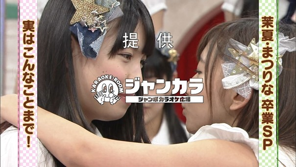 [2014-03-19]SKE48 no sekai seifuku joshi Season 2 [CTV][MPEG-TS].ts - 00078