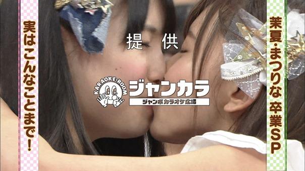 [2014-03-19]SKE48 no sekai seifuku joshi Season 2 [CTV][MPEG-TS].ts - 00079