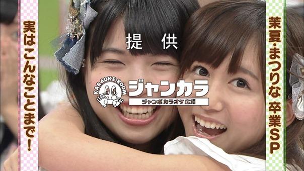 [2014-03-19]SKE48 no sekai seifuku joshi Season 2 [CTV][MPEG-TS].ts - 00089