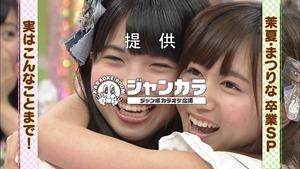 [2014-03-19]SKE48 no sekai seifuku joshi Season 2 [CTV][MPEG-TS].ts - 00090