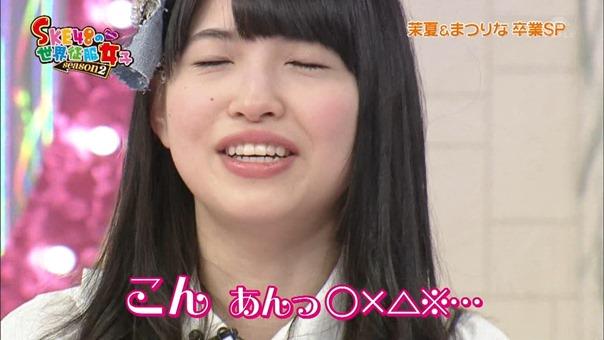 [2014-03-19]SKE48 no sekai seifuku joshi Season 2 [CTV][MPEG-TS].ts - 00099