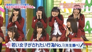 (NMB48) NMB to Manabukun ep47 140313.mp4 - 00043