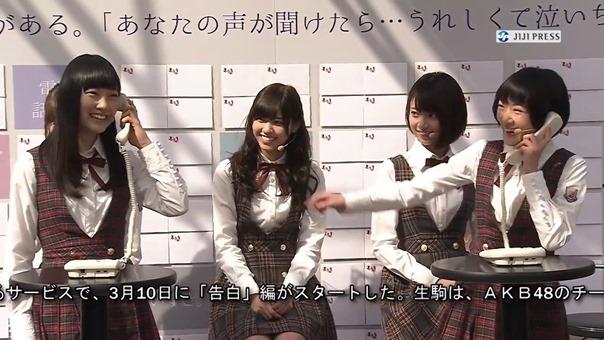 乃木坂生駒に、まゆゆが「絶対に守るから!」 - YouTube.mp4 - 00002