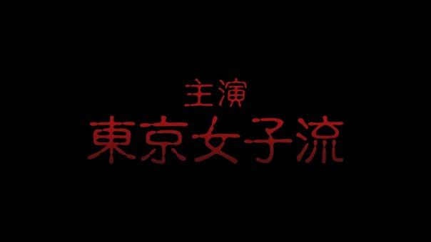 学校の怪談 呪いの言霊』特報 - YouTube.mp4 - 00005