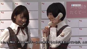 乃木坂生駒に、まゆゆが「絶対に守るから!」 - YouTube.mp4 - 00005