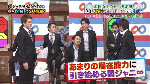 140405 Kanjani no Shiwake 8 (Hirata Rina, Minegishi Minami, Suda Akari).mp4 - 00058
