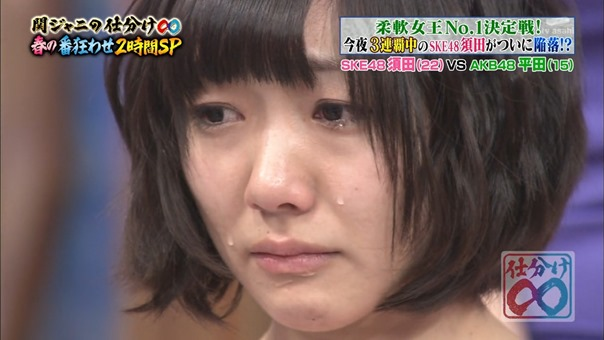 140405 Kanjani no Shiwake 8 (Hirata Rina, Minegishi Minami, Suda Akari).mp4 - 00069