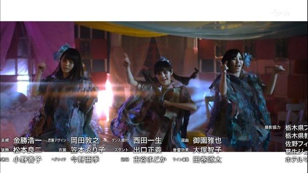 [2014-04-19]Sailor Zombie 01[TX].ts - 00217