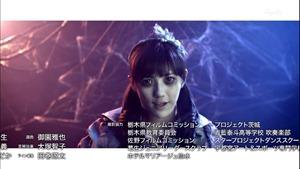 [2014-04-19]Sailor Zombie 01[TX].ts - 00219